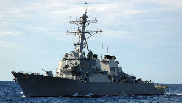 Эсминец USS Fitzgerald.