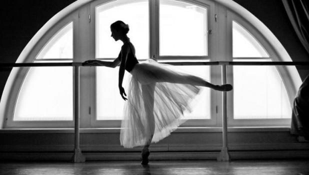 Балет.