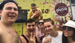 """Пользователи соцсетей выкладывают фотографии с фестиваля напитков """"АлтайФест"""""""