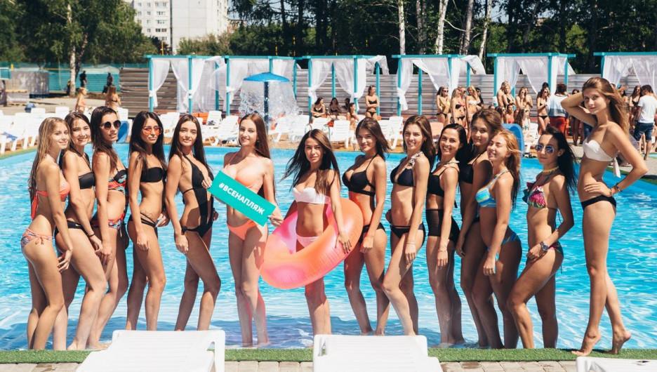 """Комплекс открытых бассейнов """"Пляж""""."""