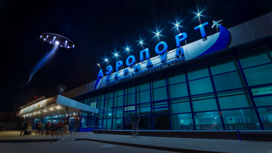 НЛО в барнаульском аэропорту