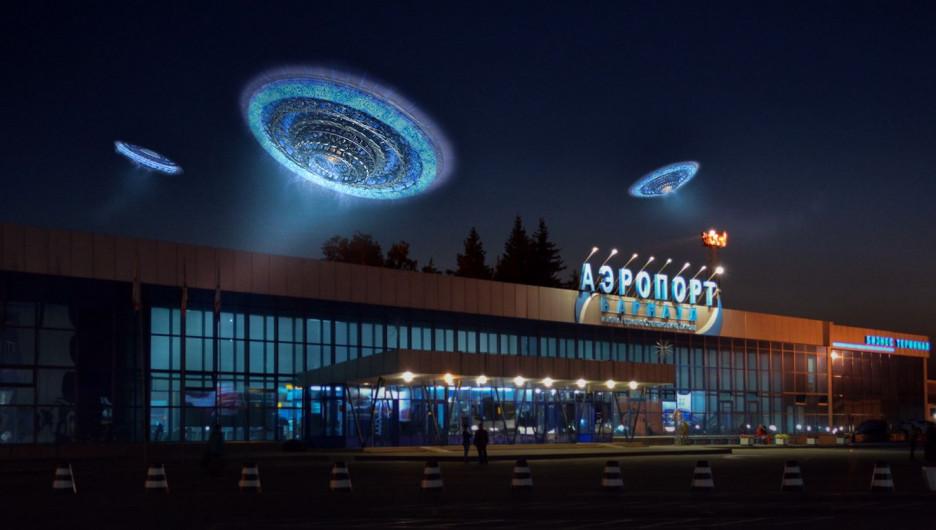 НЛО в аэропорту