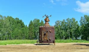 Космический аппарат в Белокурихе-2.