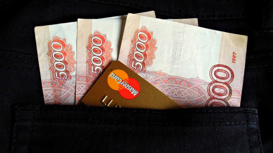 Зарплата, деньги, карточка.