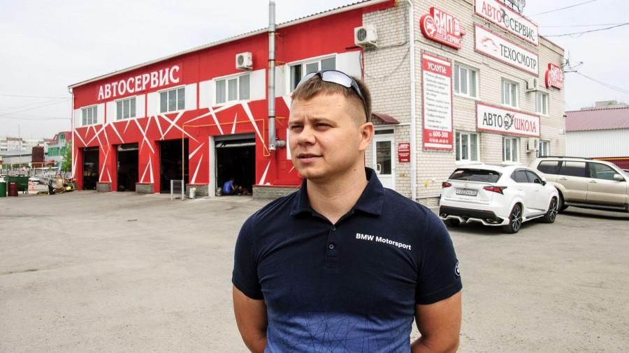 Сергей Федорченко.