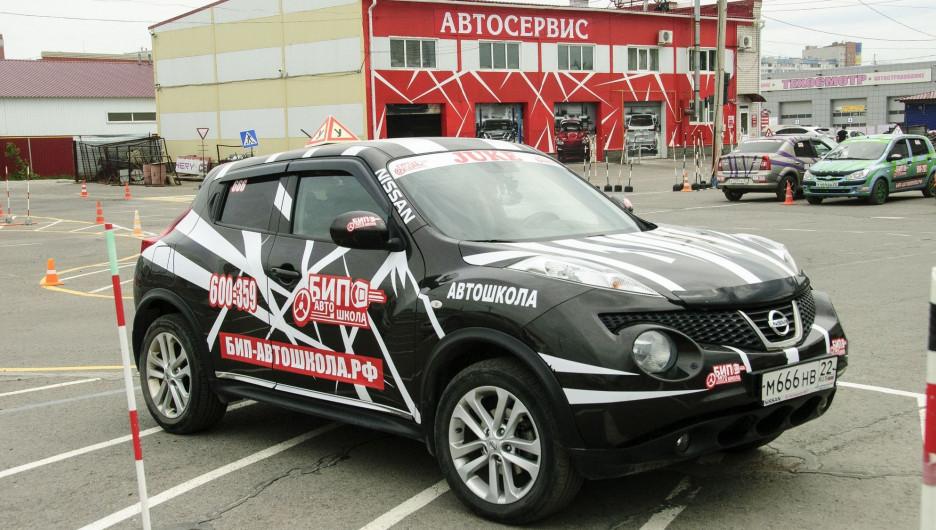 "Автошкола ""БИП""."