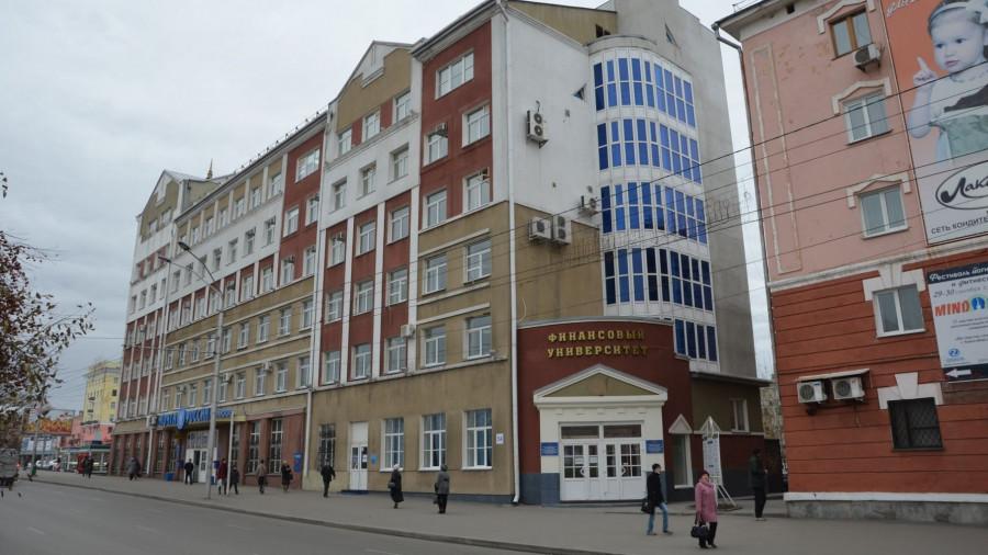 Барнаульский филиал финансового университета.