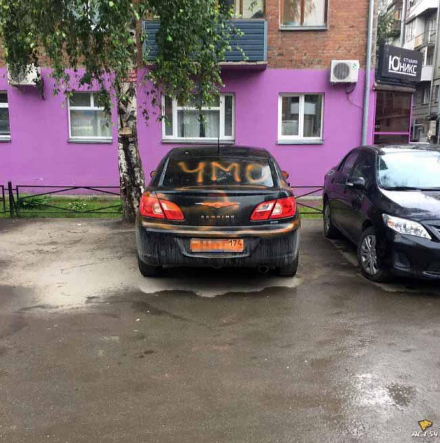 В Новосибирске неизвестные разрисовали Chrysler Sebring.