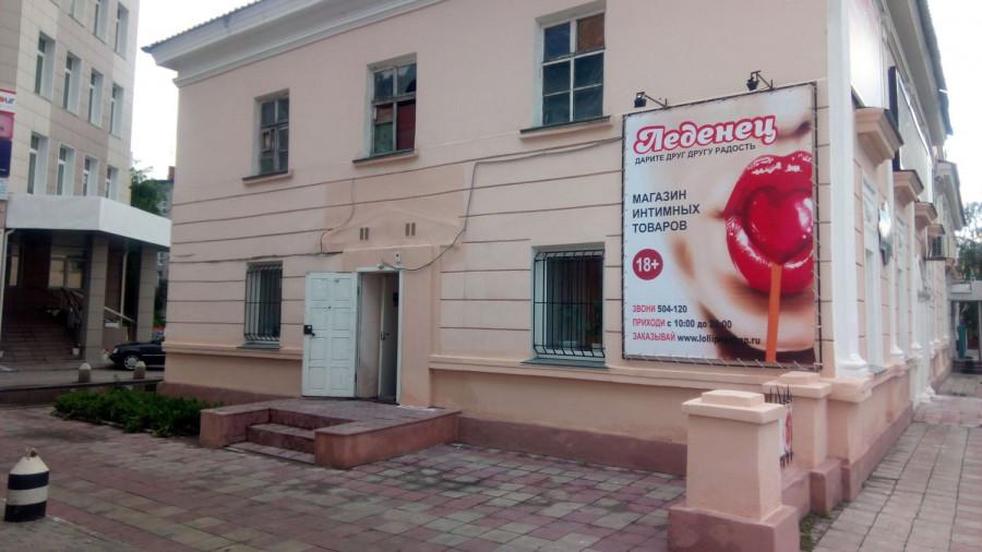 """Магазин """"Леденец"""" на пр. Строителей, 7."""