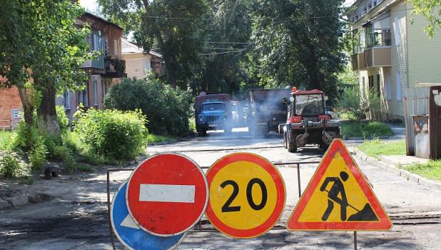 Дорожный ремонт.