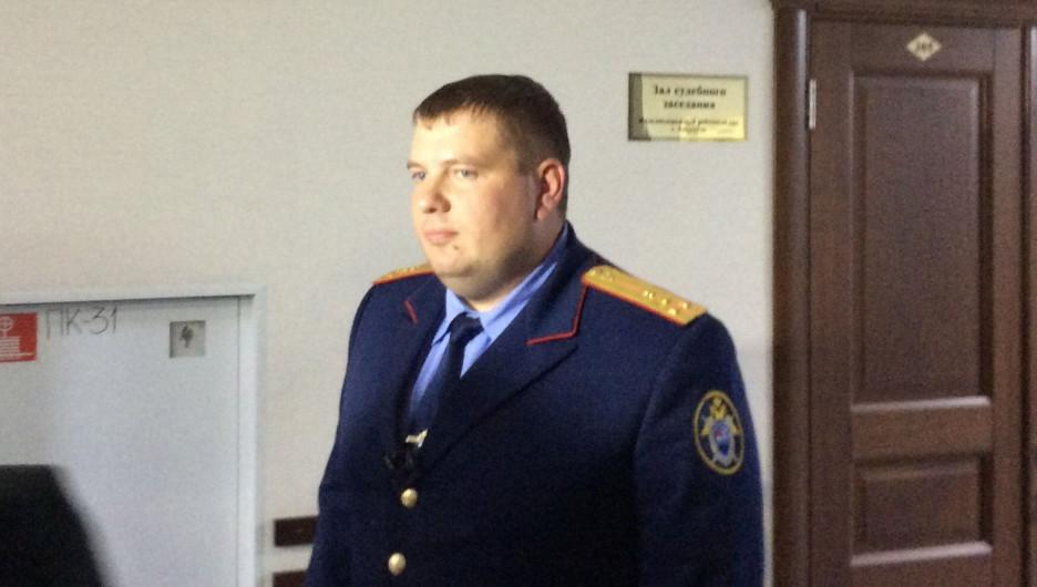 Виктор Ватутин, заместитель руководителя второго отдела по расследованию особо важных дел СУ СКР по Алтайскому краю.