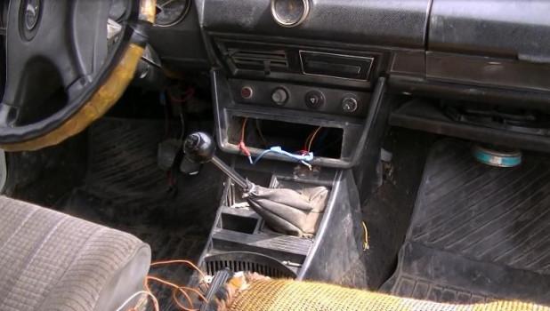 Кража из автомобиля.