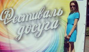 Ирина Чиркова.
