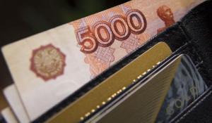 Купюра достоинством пять тысяч рублей.