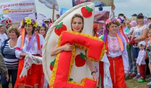 На Алтае прошел фестиваль вареника-2017.
