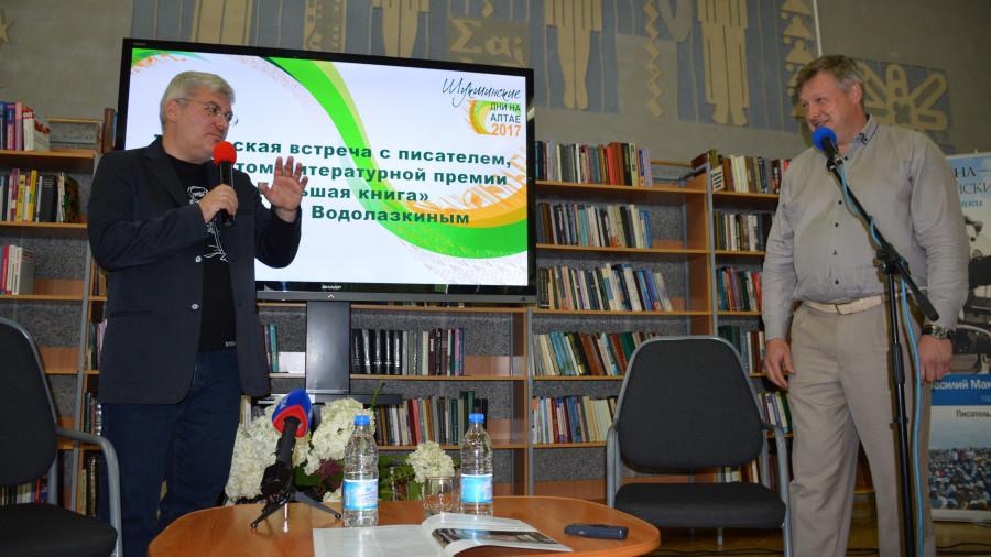 Евгений Водолазкин в Барнауле.