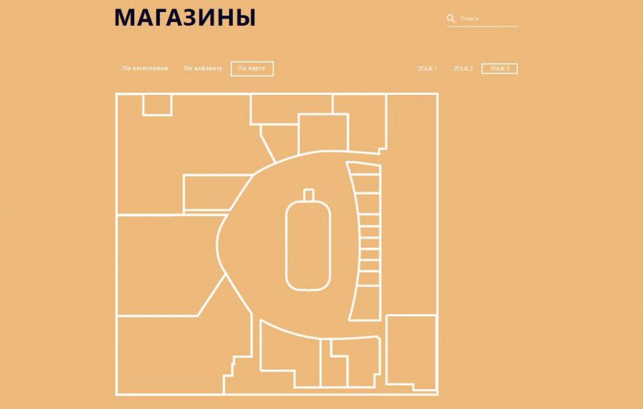 """Схема размещения арендаторов ТРЦ """"Галактика""""."""