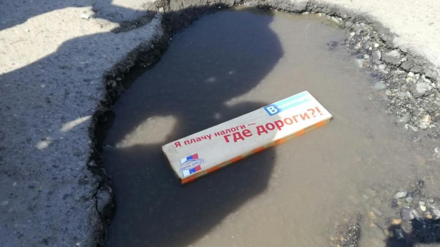 """Инспекция ОНФ """"Оценим качество дорог"""" в Барнауле"""