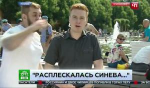 Корреспондент НТВ стал мемом