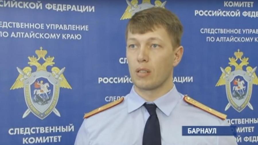 Следователь СУ СКР по Алтайскому краю Алексей Вдовенко.