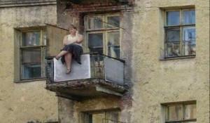Балкон, как зеркало души.