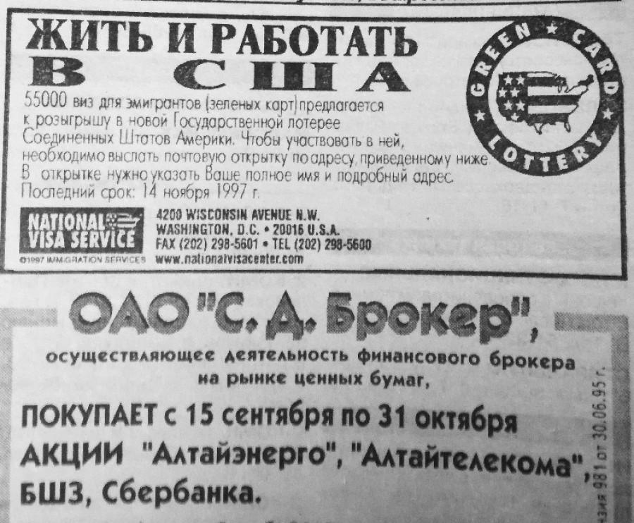 1997 год.