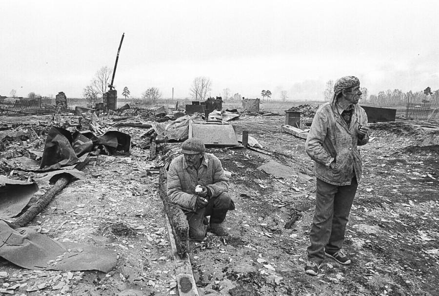 В 1997 году на Алтае дотла сгорела деревня Малая Речка.