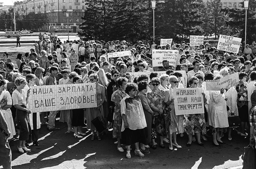 Митинг медиков в Барнауле, 1997 год.