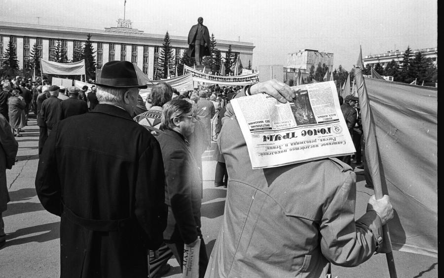 Митинг в Барнауле, 1997 год.