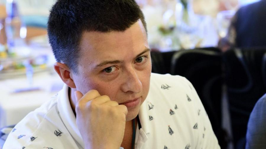 Алексей Трофимов.