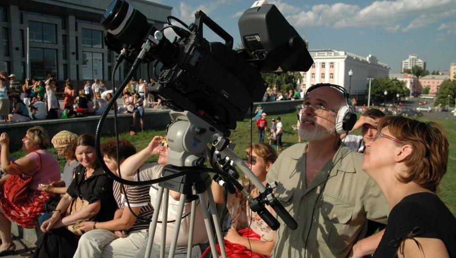 Затмение в Барнауле. 1 августа 2008 года.