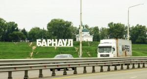 Автомобили в Барнауле. Грузовик.