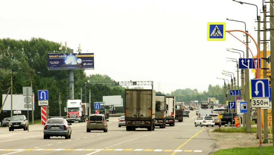 Автомобили в Барнауле. Грузовики.