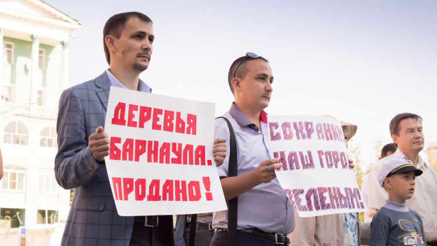 Митинг против вырубки деревьев в Барнауле.