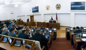 Сессия депутатов АКЗС.