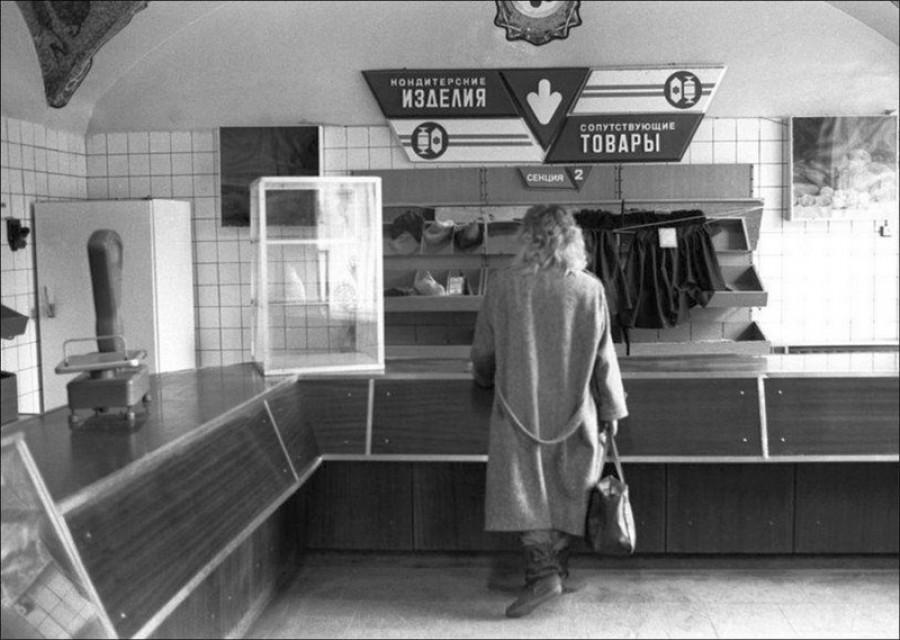 Период дефицита в СССР.