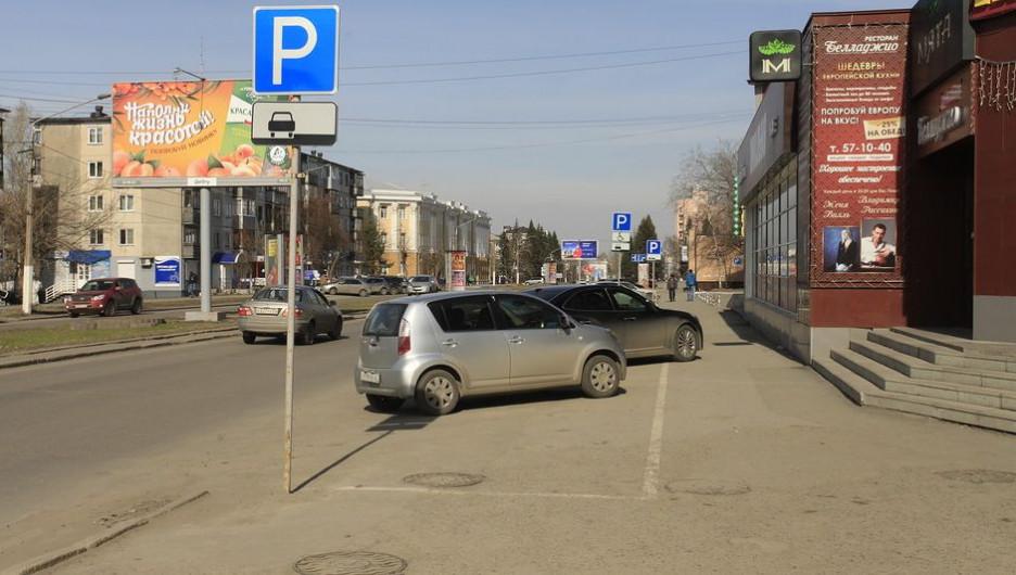 Парковка на ул. Молодежной