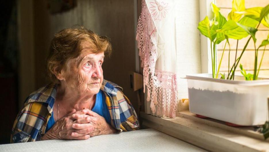 Пенсионерка.