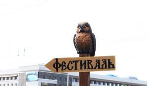 Фестиваль национальных культур в Барнауле.