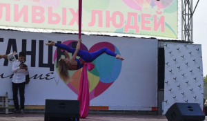 Фестиваль танцев в Барнауле.