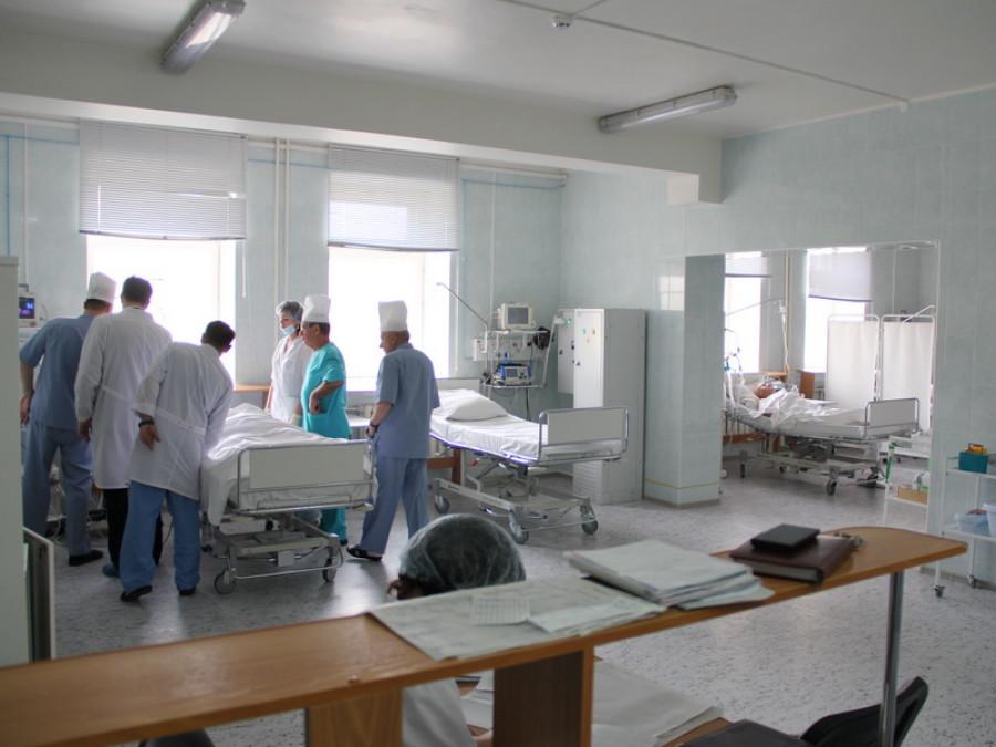 Здравоохранение, больница.