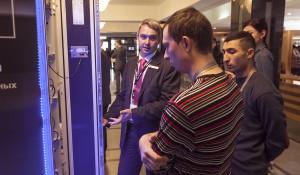 Алтайский региональный ИТ форум.