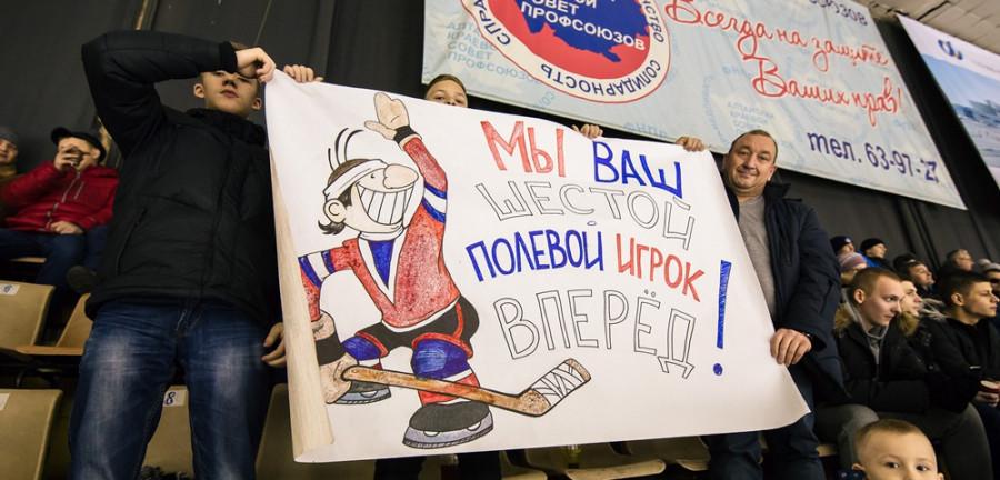 """В """"ВХЛ"""" """"Алтай"""" является одним из самых посещаемых клубов"""