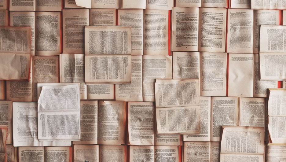 Много книг. Образование.