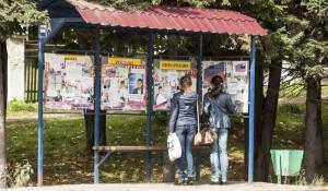 Село Алтайское Алтайского района накануне выборов.