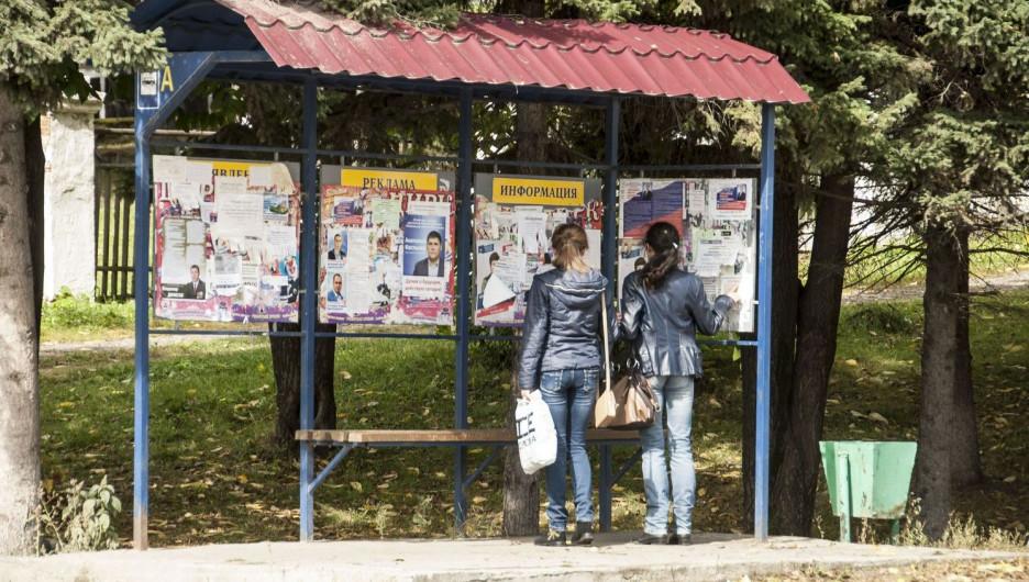 В селе Алтайское перед выборами.