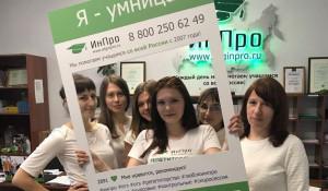Подготовка к ЕГЭ и ОГЭ в 2017-2018 учебном году.