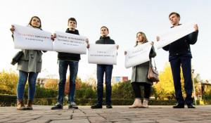 """Пикет в поддержку """"Матильды"""" в Барнауле."""