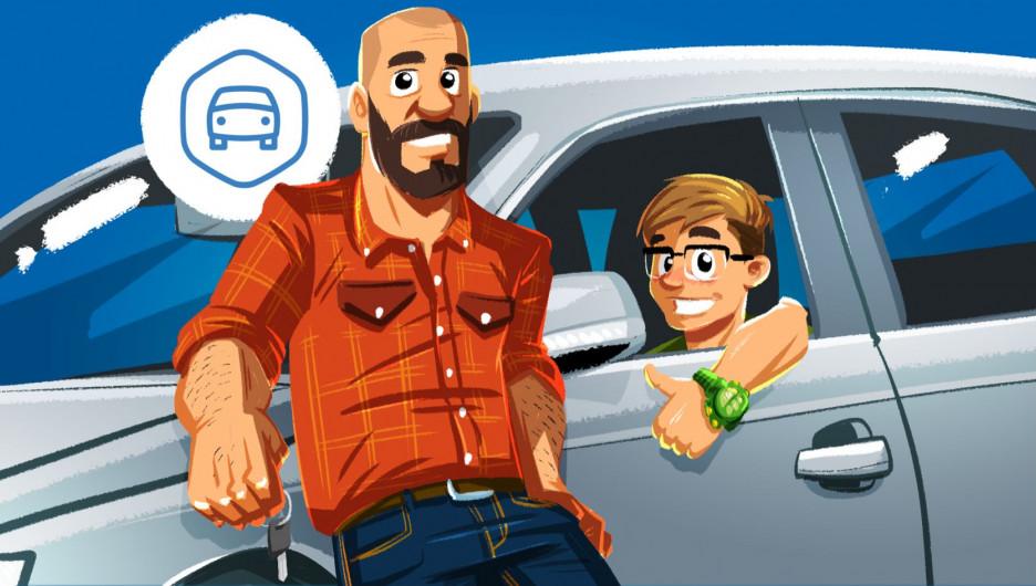 Как поможет Портал госуслуг, когда нужно купить или продать автомобиль.