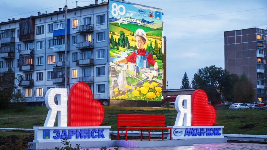 Открытие арт-объектов в Заринске.